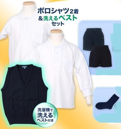 筑波 小学校 受験